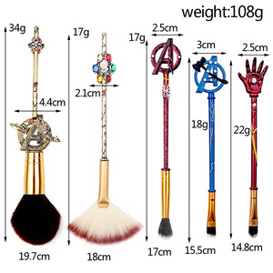 MIDI Fox Avengers Makeup Brush