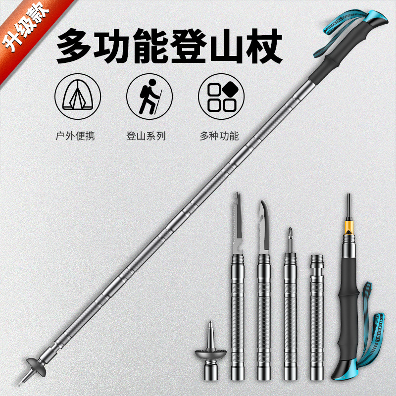 Long New Style Multifunction Trekking Poles Collapsible Outdoor Hiking Tactical Defensive Stick Wand Crutches Aluminium Alloy