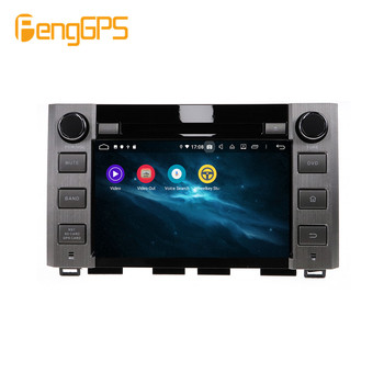 2 Din Stereo Android 9.0 for Toyota Sequoia Tundra 2014-2019 GPS Navigation Car CD DVD Player Radio Multimedia 4K 1080P Headunit