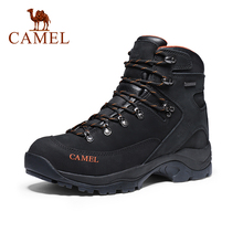 Boots Shoes Camel Men Climbing Tactical Genuine-Leather Anti-Slip Damping Warm