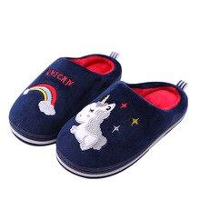 Children unicorn Cotton winter Shoes Kids Warm Home Slippers Boys And Girls Baby Cute Cartoon Plush Ball Thickening Indoor