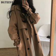 Chic Women Trench Coat Casual Women's Long Outerwear Loose O