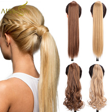 AISI BEAUTY Long Straight Ponytail for Women Synthetic Clip