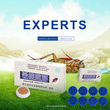 Эффективная приманка-убийца тараканов, безопасный порошок, экологически чистые препараты для дома и жизни, против тараканов, лекарство от тараканов