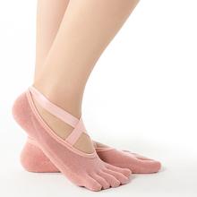 1 Pairs kobiety Pilates joga antypoślizgowe skarpetki Backless silikonowe antypoślizgowe skarpetki damskie oddychające taniec baletowy Gym skarpetki do pilatesu tanie tanio CN (pochodzenie) Skarpety pantofle WOMEN Yoga Yoga Pilates Socks Women Yoga Anti-slip Socks Cotton Black Gray Pink Red Yoga Ballet Dance Fitness Pilates Ect