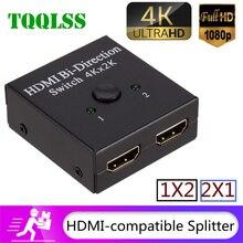 Splitter compatibile HDMI 4K Switch KVM bi-direzione 1x 2/2x1 Switcher compatibile HDMI 2 in1 Out per PS4/3 TV Box Switcher Adapter