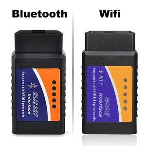 Image 3 - Bluetooth Wifi Android IOS iPhone V1.5 OBD2 ELM327 teşhis tarayıcı OBDII kod okuyucu tarama OBDII BMW VW için Kia Fiat opel
