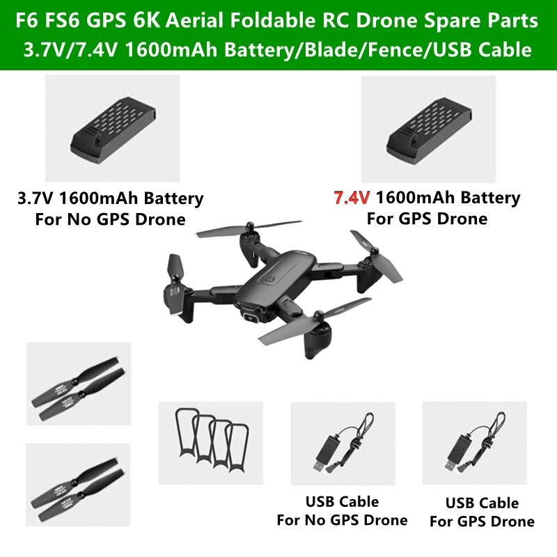 F6 FS6 GPS 6K HD двойной объектив WiFi RC Дрон запасные части 3,7 в/7,4 В 1600 мАч батарея/лезвие/защитный забор для F6 FS6 RC Квадрокоптер