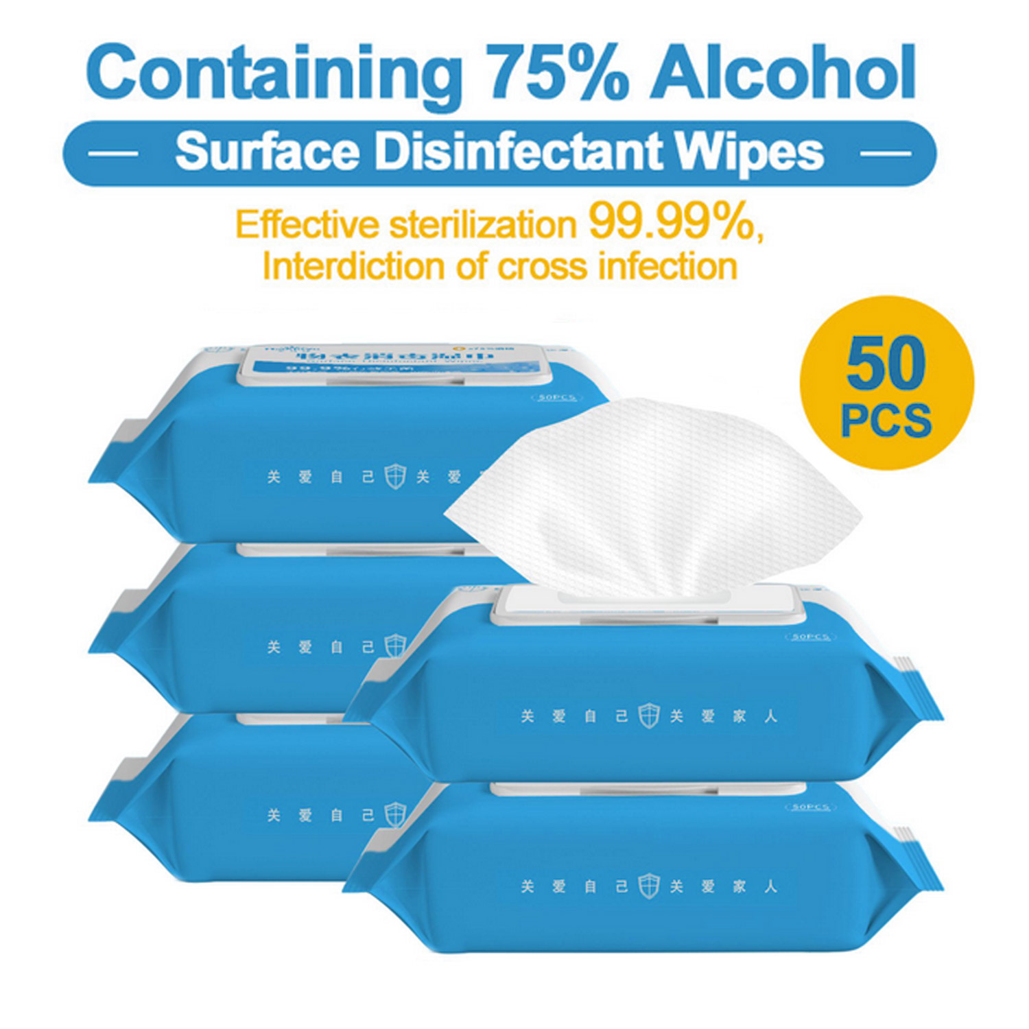 50PCS Portable Disposable 75% Alcohol Disinfectant Wet Wipes Antibacterial Sterilization Wipes Pads For Home Car Phone 15x18cm