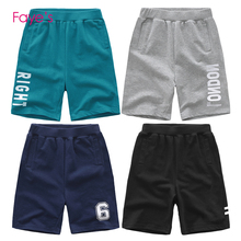 цены 6-15years Boys Shorts Sports Joggers Sweat Jersey Shorts Children Clothes Kids Clothing Trousers Jogging Pants
