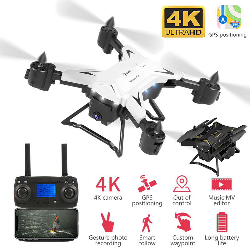 KY601G/S Drone 4K 5G WIFI FPV Helicopter Distance 2km Gesture Photo Selfie Drone Gps Profissional RC Quadcopter VS SG907