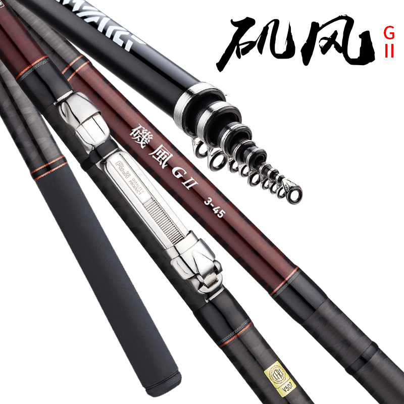 original-japan-daiwa-liberty-club-g2-r2-530-font-b-fishing-b-font-rod-fuji-rings-reel-seat-carbon-fiber-body-rock-font-b-fishing-b-font-rod-tackle