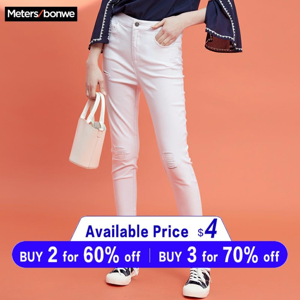 Metersbonwe White Jeans For Women Soft Jeans Basic Simple Design Solid Color Denim Pencil Pants High Quality Hip Pop Hole Jeans