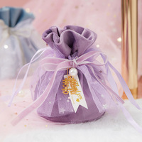 10pcs Luxury Packing Drawstring Velvet Pouch Sachet Gift Bag For Jewelry Wedding Candy Boxes With Pearl String Decor Favors Bags