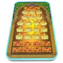 Muslim Kids E-Book Electronic Educational Toys Arabic Koran Tablet Educational Toys 18 Chapters Learning Machine