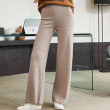 Women 100% Cashmere And Wool Pants New Autumn Winter Soft Wa
