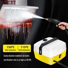 Пароочиститель для домашнего использования высокотемпературная