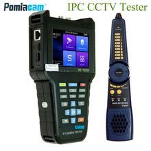 Новейший 5-в-1 сенсорный CCTV тестер монитор V6ADH CCTV IP-камера тестер H.265 4K IP 8MP TVI 8MP CVI 8MP AHD аналоговый wifi POE IPC