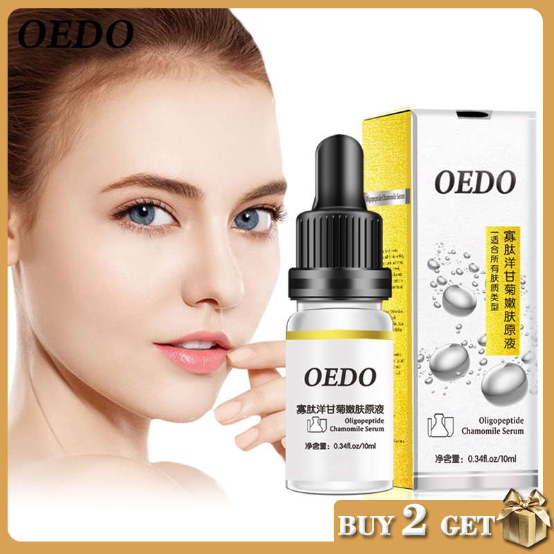 OEDO Oligopeptide Chamomile Serum Moistening Essence Whitening Serum  Anti Wrinkle For Face Skin Care Blemish Facial Face Cream
