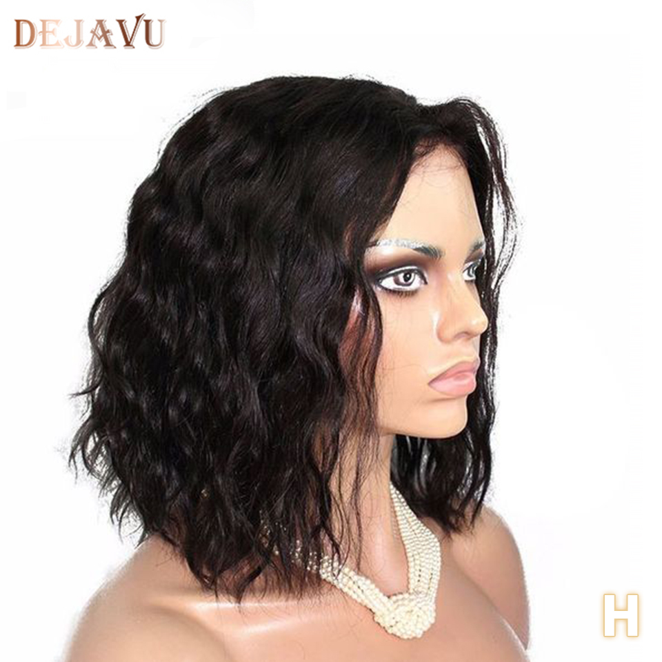 Dejavu Body Wave Human Hair Wigs Lace Front Human Hair Wigs Lace Front Wig Non-Remy Density 130% Lace Wigs For Women