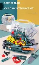 Детский набор для разборки и ремонта t9900a игрушек мальчика