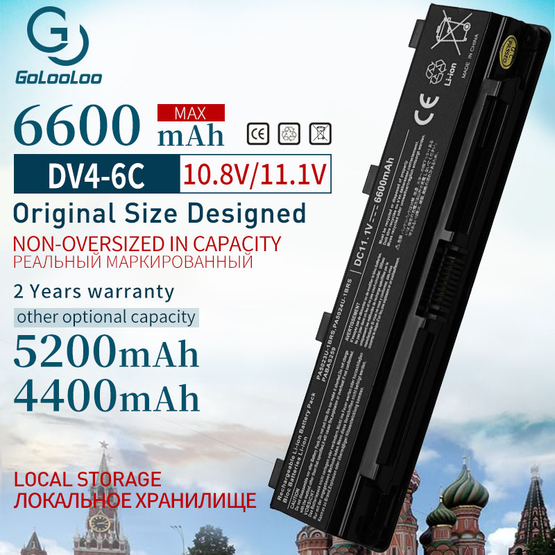 Golooloo PA5024U-1BRS Laptop Battery For <font><b>Toshiba</b></font> <font><b>Satellite</b></font> C800 C840 C850 C855 C870 L800 L830 L840 L850 L855 L870 M800 <font><b>M840</b></font> P800 image