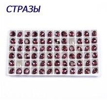 CTPA3bI Crystal Amethyst Glitter Crystals Sew On Rhinestone With Claw Stones Oval Shape Glass Stone DIY Colorful Dress Clothes