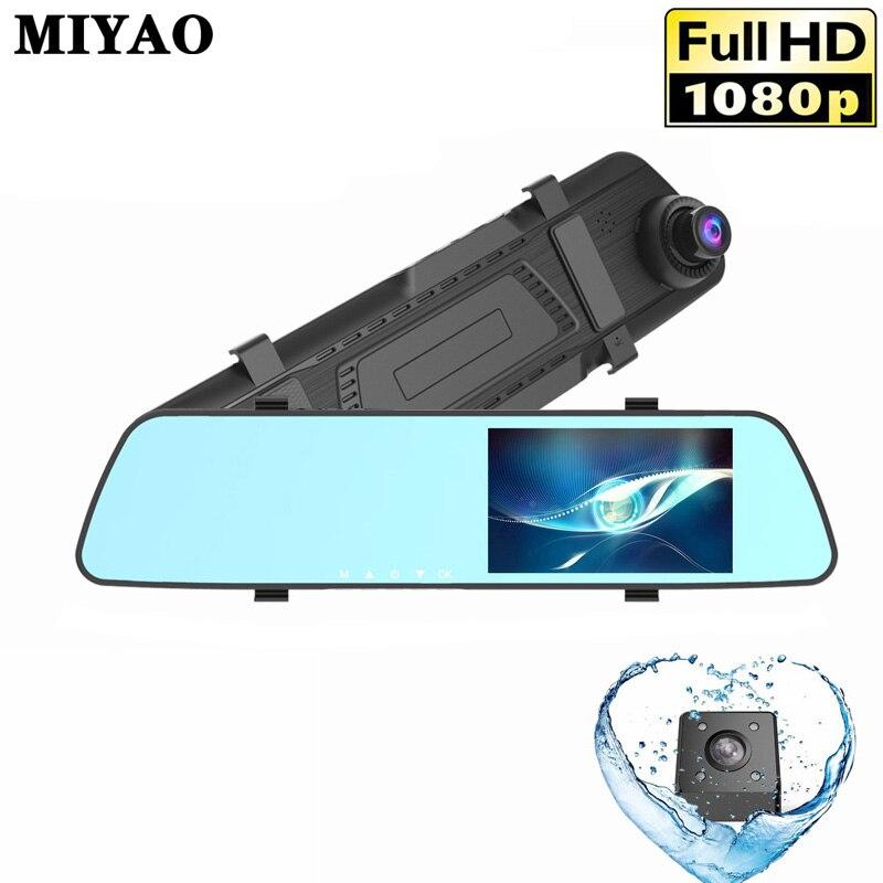 HD 1080P Car Rearview Mirror DVR Dual Lens Video Dash Cam Camera Night Vision E