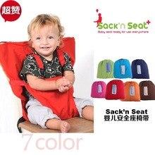 Германия kisskise детский стульчик для кормления, детское портативное сиденье для путешествий
