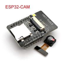 送料無料ESP32 CAM無線lanモジュールESP32シリアルwifi ESP32カム開発ボード5v bluetooth OV2640とカメラモジュール