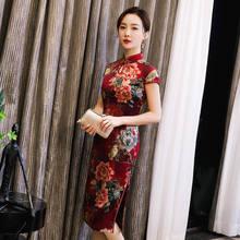 Винтажное классическое традиционное китайское женское платье
