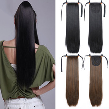 Lupu Women's Long Straight Hair 22 Synthetic Hair Extension Drawstring  Ponytail Heat-resistant Extension Wig hair extension fashion long straight 6h27h613 heat resistant synthetic hair extension for women