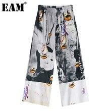 [EAM] pantaloni a gamba larga stampati a vita alta con motivo elastico nuovi pantaloni larghi allentati moda donna marea primavera autunno 2021 1DA336