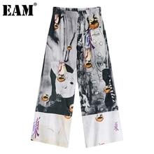[EAM] High Elastic Waist Pattern Printed Long Wide Leg Trousers New Loose Fit Pants Women Fashion Tide Spring Autumn 2021 1DA336