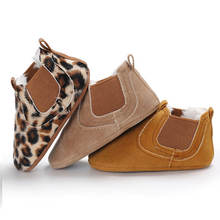 Обувь из искусственной кожи для новорожденных мальчиков и девочек;