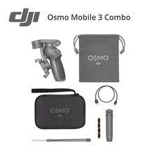 DJI Osmo Mobile 3 складной gimbal ActiveTrack 3,0 спортивный режим управление жестами Быстрый рулон Osmo Mobile 3 комбо