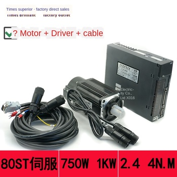 цена на 750W servo motor set with servo drive 1KW instead of mask machine servo