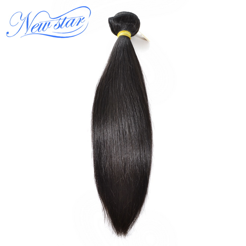 New Star Malaysian Straight Hair Bundles Raw Virgin Human Hair 1 3 4Pcs Natural Color 100