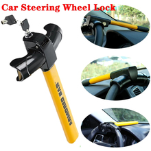 Car Van Steering Wheel Lock Anti-theft Premium Quality Strong Durable Heavy Duty Security Tool For Car SUV Truck Auto