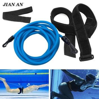 Swim Training Resistance Elastic Belt Adjustable Latex Tube Swimming Exerciser Safety Rope Leash Swim Tether Stationary эспандер liveup dual tube exerciser