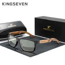 KINGSEVEN 2020 TR90 Frame + Wooden Temples Blue light Blocking Lens Sunglasses Polarized Men Women Driving UV400 Eyewear