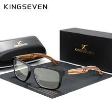 KINGSEVEN – lunettes de soleil polarisées pour hommes et femmes, monture TR90 + branches en bois, verres bloquant la lumière bleue, conduite, UV400, 2020