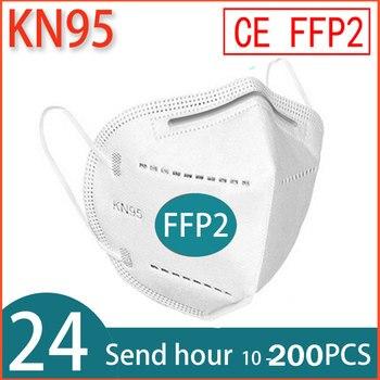 10-200 face mask flu facial masks filter maske protection masks mask anti dust mask mouth mask 95% filtration