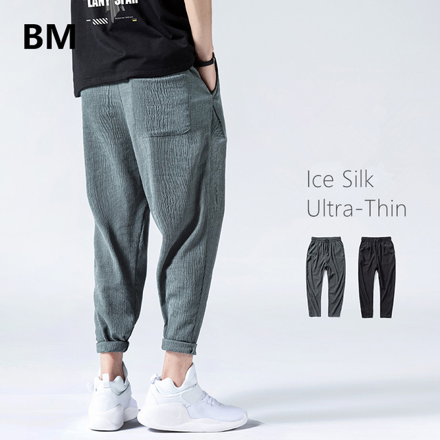 Summer Thin Ice Silk Casual Pants Men Fashion Hip Hop Loose Plus Size Quick Drying Pants Mens Clothing Harajuku Harem Pants Male 1