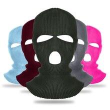 Армейская тактическая маска с 3 отверстиями, маска для лица, лыжная маска, зимняя шапка, Балаклава, капюшон, мотоциклетный шлем, шлем для всего лица