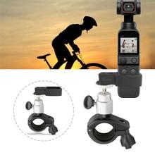 DJI – support de vélo Pocket 2, pince de support de vélo, avec cardan à vis de 1/4 pouces, accessoires de stabilisateur de caméra