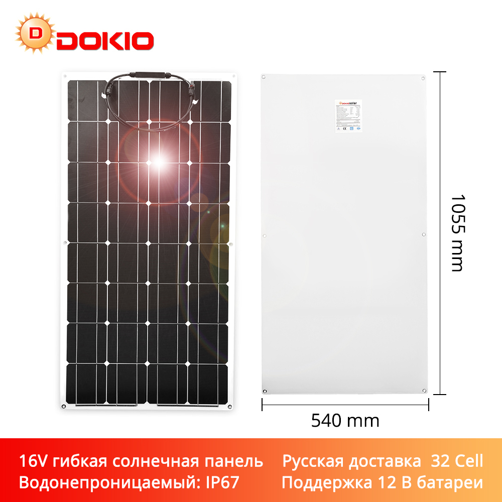 Dokio 12V 100W 1/2/3/4/6/8/10PCS Monocrystalline Flexible Solar Panel 300W Panel Solar For Car/Boat/Home/RV 32Cells 200W 1000W-in Solar Cells from Consumer Electronics