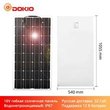 Dokio Panel Solar Flexible monocristalino, 12V, 100W, 1/2/3/4/6/8/10 Uds., 300W, para coche, barco, hogar, RV, 32 celdas, 200W, 1000W