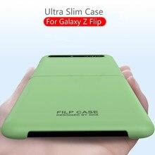 Для Samsung Galaxy Z Флип Чехол тонкий Жесткий ПК 360 полная защита чехол для телефона для Samsung Galaxy Z флип чехол Shcokproof