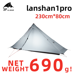 Image 2 - 3F UL GEAR official Lanshan 1 pro  Tent Outdoor 1 Person Ultralight Camping Tent 3 Season Professional 20D Silnylon Rodless
